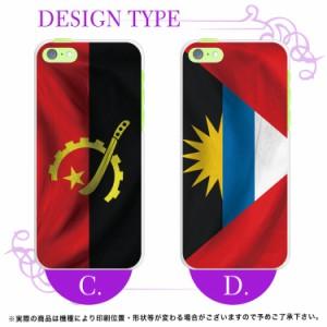 スマホケース 全機種対応 アイフォン iPhoneXS iPhoneX iPhone8 iPhone7 スマホカバー ハードケース かわいい ユニーク 【スマホゴ】