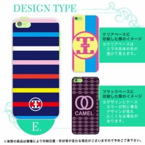 iPhoneSE iPhone6s iPhone6sPlus iPhone6 iPhone6Plus iPhone5s iPhone5c TPUケース スマホケース かわいい 【スマホゴ】