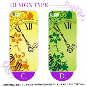 iPhoneX iPhone8 iPhone7 iPhone8Plus iPhone7Plus iPhoneSE iPhone6s スマホケース ハードケース かわいい きれい 花柄 【スマホゴ】