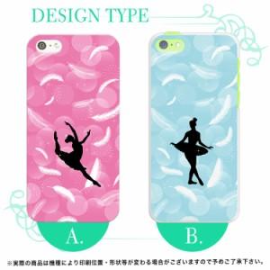 iPhoneSE iPhone6s iPhone6sPlus iPhone6 iPhone6Plus iPhone5s iPhone5c TPUケース スマホケース かわいい きれい 【スマホゴ】