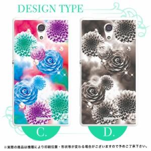 Xperia Z5 SO-03H SO-02H SO-01H SO-04G SO-03G SO-02G SO-01G TPUケース スマホケース かわいい きれい 花柄 【スマホゴ】