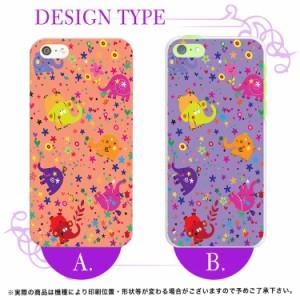 スマホケース 全機種対応 アイフォン iPhoneX iPhone8 iPhone7 スマホカバー ハードケース かわいい ユニーク 花柄 動物 【スマホゴ】