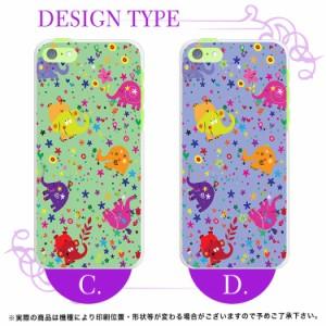 スマホケース 全機種対応 アイフォン iPhoneXS iPhoneX iPhone8 スマホカバー ハードケース かわいい ユニーク 花柄 動物 【スマホゴ】