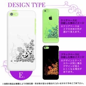 iPhoneX iPhone8 iPhone7 iPhone8Plus iPhone7Plus iPhoneSE iPhone6s スマホケース ハードケース かわいい ユニーク 【スマホゴ】