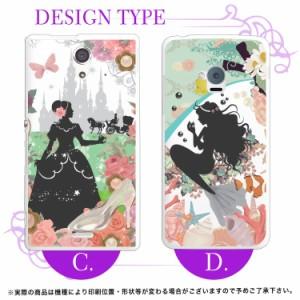 スマホケース 全機種対応 iPhoneX iPhone8 iPhone7 iPhoneSE2 iPhoneSE SOV37 スマホカバー ハードケース かわいい きれい 【スマホゴ】