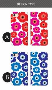 スマホケース 全機種対応 手帳型 AQUOS SHV40 R SHV39 SHV38 SHV35 SHV34 SHV33 SHV32 SHV31 iPhone au スマホカバー 手帳 かわいい 花柄