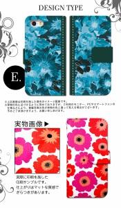 スマホケース 全機種対応 手帳型 HUAWEI Y6 ファーウェイ Ymobile Yモバイル スマホカバー 手帳 かわいい きれい 花柄 クール