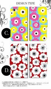 スマホケース 全機種対応 手帳型 DOCOMO AQUOS PHONE EX SH-04E アクオスフォン docomo ドコモ スマホカバー 手帳 かわいい きれい 花柄