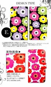 スマホケース 手帳型 GALAXY NOTE EDGE SCL24 ギャラクシー au エーユー スマホカバー 手帳型 手帳 かわいい きれい 花柄