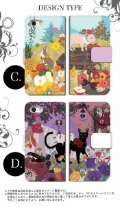 スマホケース 全機種対応 手帳型 HUAWEI Y6 ファーウェイ Ymobile Yモバイル スマホカバー 手帳 かわいい きれい 花柄
