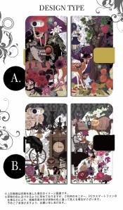 スマホケース 全機種対応 手帳型 HUAWEI Y6 ファーウェイ Ymobile Yモバイル スマホカバー 手帳型 手帳 かわいい 花柄 クール 動物