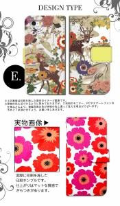 スマホケース 全機種対応 手帳型 HUAWEI Y6 ファーウェイ Ymobile Yモバイル スマホカバー 手帳 かわいい 花柄 クール 動物