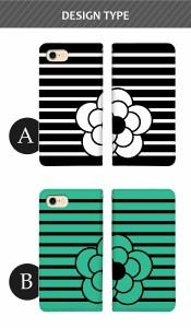 スマホケース 全機種対応 ベルトなし docomo エクスペリア Xperia XZ2 Compact SO-05K スマホカバー 手帳型 手帳 かわいい 花柄 チェック