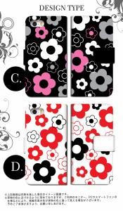 スマホケース 全機種対応 手帳型 AQUOS SH-M04 アクオスフォン スマホカバー 手帳 かわいい 花柄