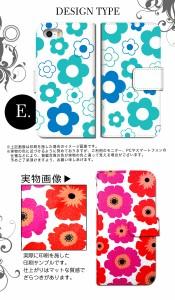 スマホケース 手帳型 AQUOS SERIE MINI SHV31 アクオスフォン au エーユー スマホカバー 手帳型 手帳 かわいい 花柄