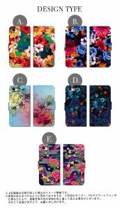 スマホケース 全機種対応 手帳型 iPhoneSE アイフォンエスイー アイフォーン スマホカバー 手帳型 手帳 かわいい きれい 花柄