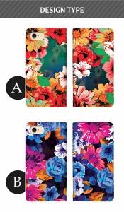 スマホケース 全機種対応 ベルトなし docomo エクスペリア Xperia XZ2 Compact SO-05K スマホカバー 手帳型 手帳 かわいい きれい 花柄