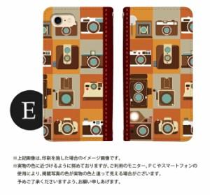 スマホケース 全機種対応 ベルトなし softbank エクスペリア Xperia XZ2 702SO XZ1 スマホカバー 手帳型 手帳 かわいい シンプル クール