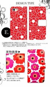 スマホケース 手帳型 DOCOMO AQUOS PHONE EX SH-04E アクオスフォン docomo ドコモ スマホカバー 手帳 かわいい 花柄