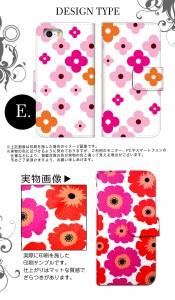 DOCOMO AQUOS PHONE EX SH-04E アクオスフォン docomo ドコモ スマホケース 手帳型 スマホカバー かわいい きれい シンプル
