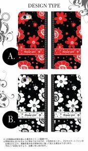 スマホケース 全機種対応 手帳型 iPhone5 アイフォン5 アイフォーン スマホカバー 手帳 かわいい きれい 花柄