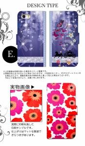 スマホケース 手帳型 AQUOS MINI SH-M03 アクオスフォン Ymobile Yモバイル スマホカバー 手帳型 手帳 かわいい きれい 花柄 クール