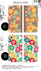 スマホケース 全機種対応 手帳型 ISAI FL LGL24 イサイ au エーユー スマホカバー 手帳型 手帳 かわいい きれい 花柄