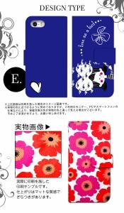 スマホケース 全機種対応 手帳型 Xperia SO-02K XZ1 SO-01K SO-03J SO-01J SO-02J SO-04H iPhone スマホカバー 手帳 かわいい クール