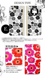 スマホケース 全機種対応 手帳型 AQUOS MINI SH-M03 アクオスフォン Ymobile Yモバイル スマホカバー 手帳 かわいい 花柄