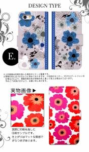 スマホケース 手帳型 DOCOMO AQUOS PHONE EX SH-04E アクオスフォン docomo ドコモ スマホカバー 手帳 かわいい きれい 花柄 クール