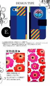 スマホケース 手帳型 AQUOS PHONE ZETA SH-01F アクオスフォン docomo ドコモ スマホカバー 手帳型 手帳 かわいい クール