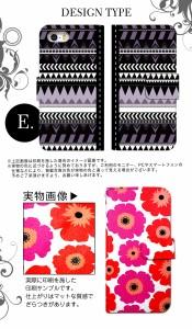 スマホケース 全機種対応 手帳型 iPhoneSE2 iPhoneSE アイフォンエスイー スマホカバー 手帳型 手帳 かわいい シンプル クール
