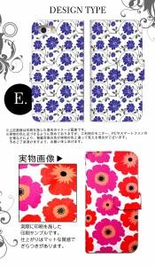 スマホケース 手帳型 DOCOMO AQUOS PHONE EX SH-04E アクオスフォン docomo ドコモ スマホカバー 手帳 かわいい 花柄 シンプル