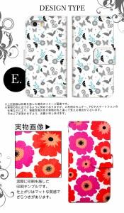 スマホケース 手帳型 AQUOS MINI SH-M03 アクオスフォン Ymobile Yモバイル スマホカバー 手帳型 手帳 かわいい 花柄 シンプル 動物