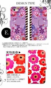 スマホケース 全機種対応 手帳型 ZENFONE3 MAX ZC553KL ゼンフォン3 スマホカバー 手帳型 手帳 かわいい きれい 花柄 クール