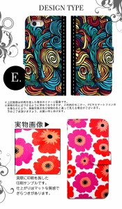 スマホケース 手帳型 AQUOS PHONE XX MINI 303SH アクオスフォン softbank ソフトバンク スマホカバー 手帳 かわいい クール ユニーク