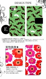 スマホケース 全機種対応 手帳型 iPhone6SPLUS アイフォン6エスプラス アイフォーン スマホカバー 手帳 かわいい クール ユニーク