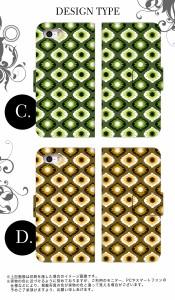 スマホケース 手帳型 iPhone6SPLUS アイフォン6エスプラス アイフォーン スマホカバー 手帳型 手帳 かわいい シンプル