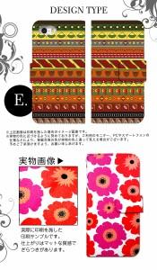 スマホケース 全機種対応 手帳型 DIGNO RAFRE KYV36 ディグノ au エーユー スマホカバー 手帳型 手帳 かわいい シンプル