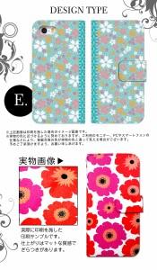 スマホケース 全機種対応 手帳型 NEXUS 6P (NX6P) スマホカバー 手帳型 手帳 かわいい きれい 花柄