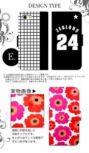 スマホケース 手帳型 iPhone6SPLUS アイフォン6エスプラス アイフォーン スマホカバー 手帳型 手帳 かわいい シンプル クール