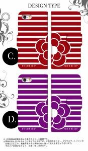 スマホケース 全機種対応 手帳型 GALAXY S6 EDGE SCV31 ギャラクシー au スマホカバー 手帳型 手帳 かわいい きれい 花柄 チェック