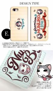 スマホケース 手帳型 AQUOS MINI SH-M03 アクオスフォン Ymobile Yモバイル スマホカバー 手帳型 手帳 かわいい クール 動物 キャラ