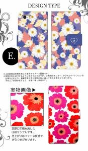 スマホケース 全機種対応 手帳型 AQUOS SH-01K R SH-03J SH-02J SH-04H SH-02H SH-01H SH-04G iPhone スマホカバー 手帳 かわいい 花柄