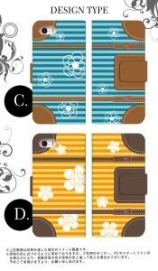 スマホケース 手帳型 iphone8 アイフォン8 iPhone8ケース アイフォーン スマホカバー 手帳 かわいい シンプル クール チェック