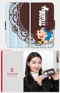 スマホケース 全機種対応 手帳型 SPRAY 402LG スマホカバー 手帳 かわいい キャラ ペコちゃん