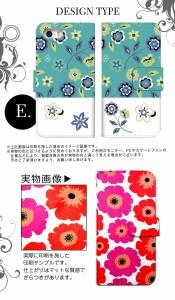 スマホケース 全機種対応 手帳型 XPERIA ZL2 SOL25 エクスペリア au エーユー スマホカバー 手帳 かわいい きれい 花柄