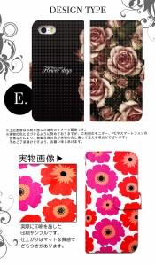 スマホケース 全機種対応 手帳型 XPERIA Z4 SO-03G エクスペリア docomo ドコモ スマホカバー 手帳 かわいい きれい 花柄