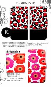 スマホケース 手帳型 FREETEL KATANA02 スマホカバー 手帳 かわいい シンプル クール