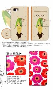 スマホケース 全機種対応 手帳型 ISAI VIVID LGV32 イサイ au エーユー スマホカバー 手帳型 手帳 かわいい きれい キャラ シンプル